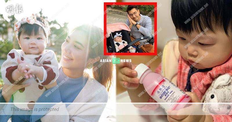 Ruco Chan's daughter fell sick and took the medicine obediently