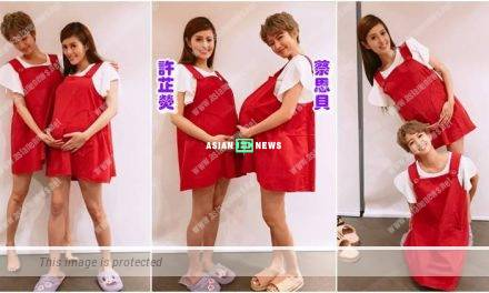 Sisley Choi disguised as a pregnant woman because of Whitney Hui