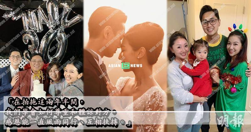 Stephanie Ho and Fred Cheng planned to hold their wedding in overseas in end 2020