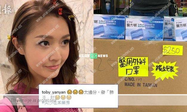 Toby Chan felt furious when the pharmacy raised the price of the masks in Hong Kong