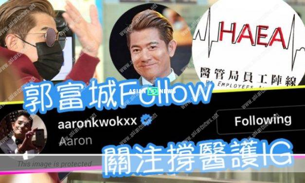 Wuhan Virus: Aaron Kwok is in America and continues to monitor Hong Kong news