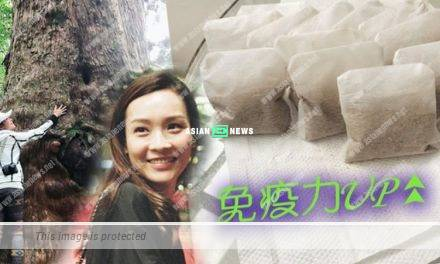 Wuhan Virus: Ali Lee took Traditional Chinese Medicine to strengthen her immune system