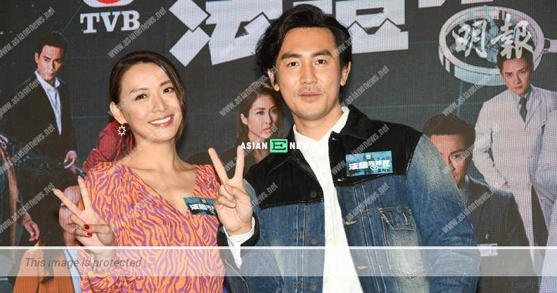 Forensic Heroes Iv Drama Alice Chan And Shaun Tam Had Confidence In The Rating Record Asian E News