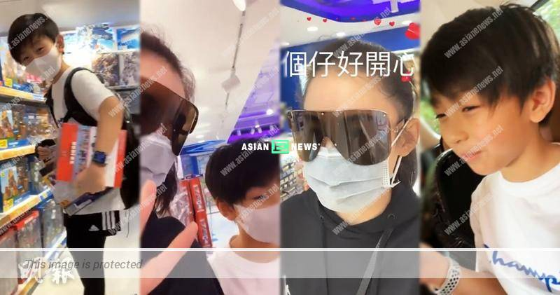 Cecilia Cheung took her son Quintus out to buy toys