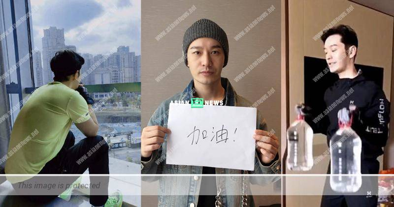 Wuhan Virus: Huang Xiaoming was isolated and wished to see his family