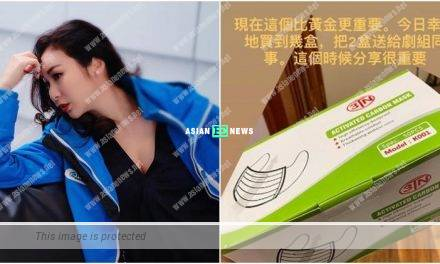 Selfless Jacqueline Chong gave two boxes of face masks to her colleagues