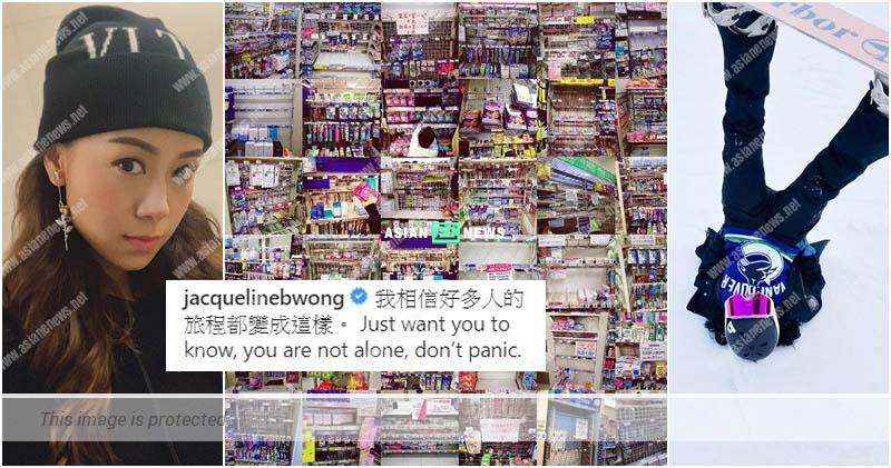 Wuhan Virus: Jacqueline Wong tried to find face masks in overseas