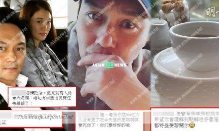 Julian Cheung is slammed by netizens again after uploading a cup of coffee photo