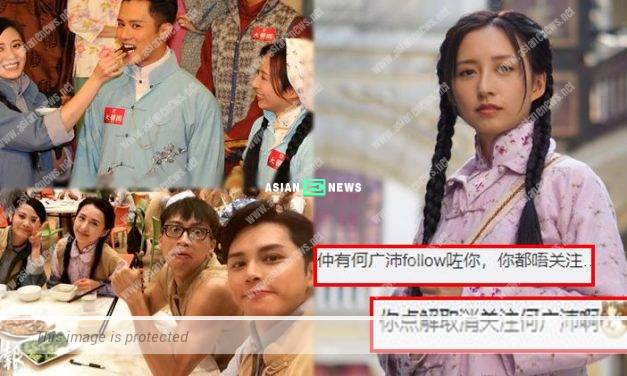 Another conflict? Katy Kung stopped following Matthew Ho