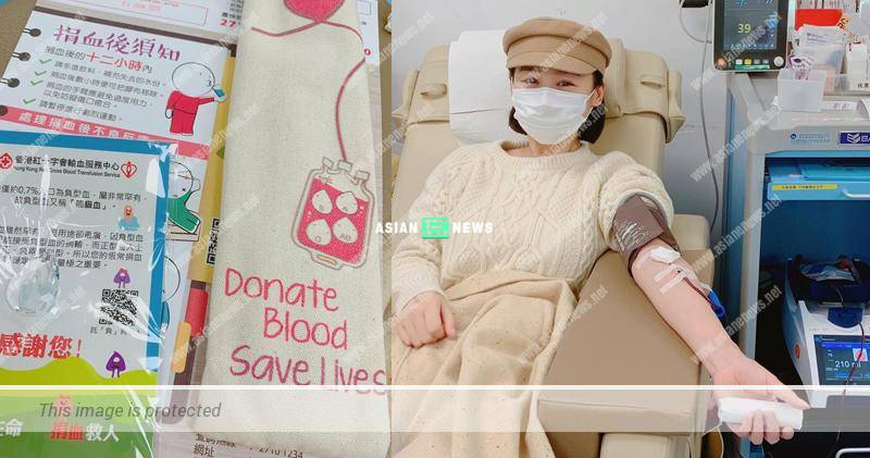 Kind-hearted Samantha Ko made blood donation to Hong Kong Red Cross