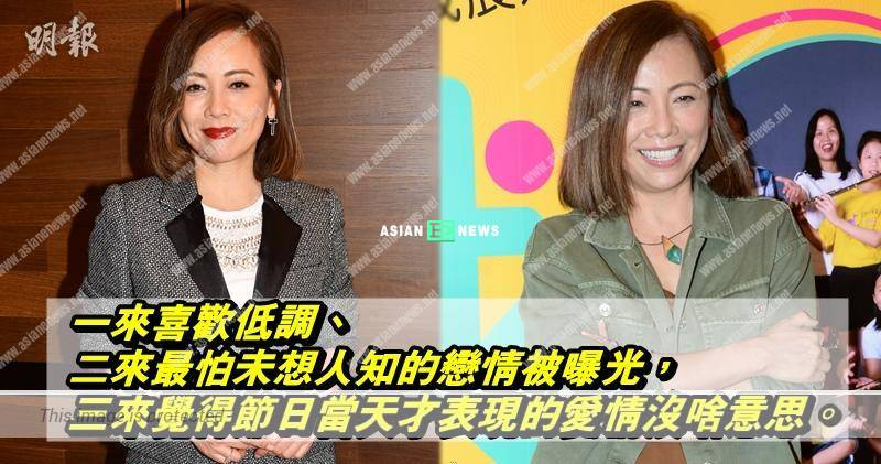 Sheren Tang did not celebrate Valentine's Day since turning 18 year old