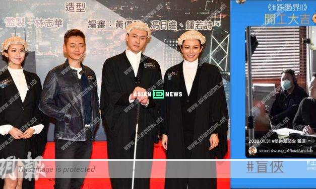 Legal Mavericks II drama: Vincent Wong, Sisley Choi, Owen Cheung and Kelly Cheung fell ill together