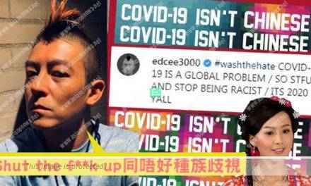 Discriminated? Edison Chen spoke vulgarity and explained Coronavirus was a global issue