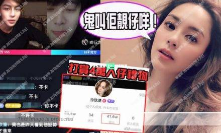 Attracted by good looks? Gillian Chung gave money on a Chinese man generously during live broadcast