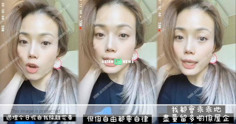 Joey Yung made Taiwanese omelette during her quarantine period