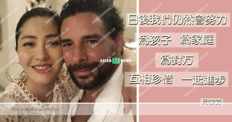 Kathy Chow forgave her French husband for cheating behind her back