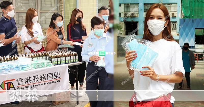 Kelly Fu stays in Hong Kong to reduce the risk of infection