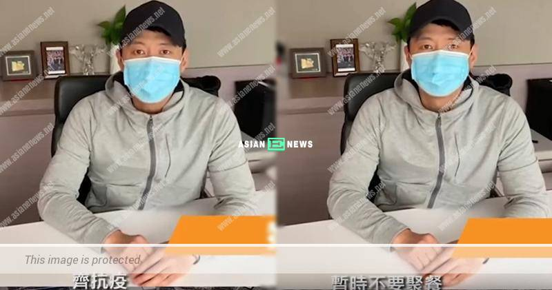 Wuhan Virus: Leon Lai recorded a video clip to root for Hong Kong citizens