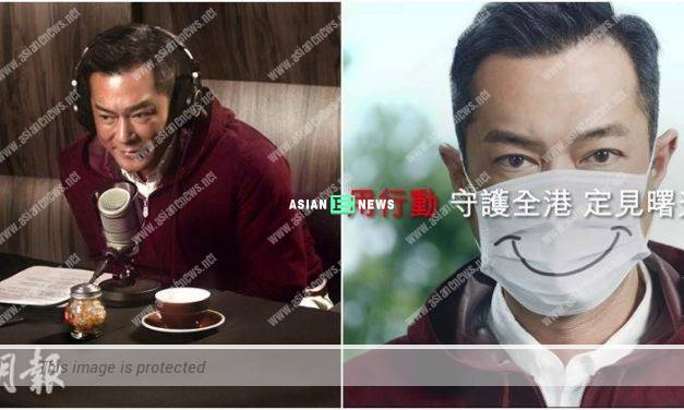 Louis Koo was transformed into a DJ and urged everyone to stay strong