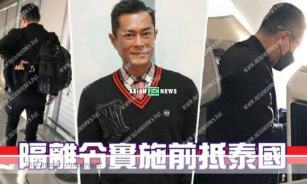 Louis Koo travelled to Bangkok in a low-key manner