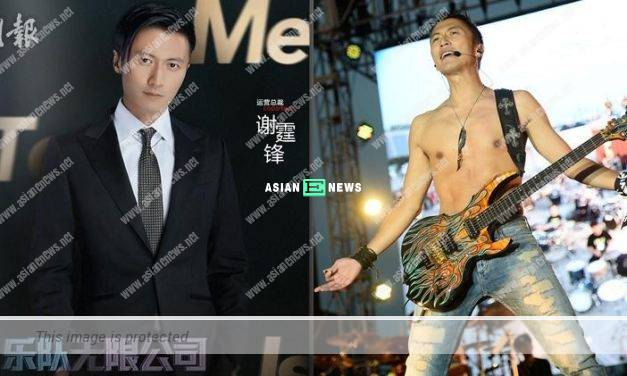 """Nicholas Tse hopes to form a band; He is transformed into an """"overbearing CEO"""""""