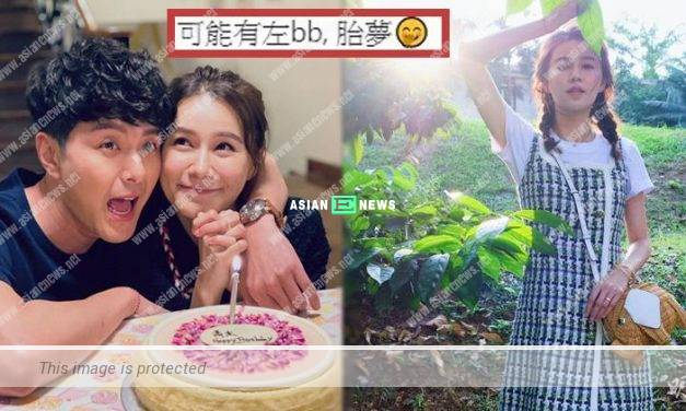 Poor Edwin Siu fell down; Priscilla Wong scolded him?