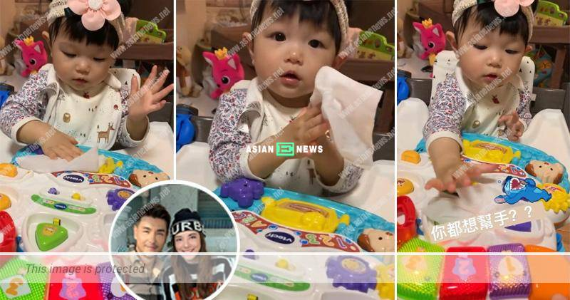 Ruco Chan's daughter cleaned the toys with tissue papers