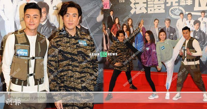 """Forensic Heroes IV drama: Raymond Wong and Shaun Tam are described as """"golden team"""""""