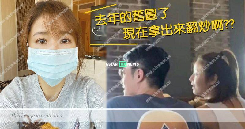 Going abroad without wearing face mask? Ruby Lin clarified it was taken in 2019