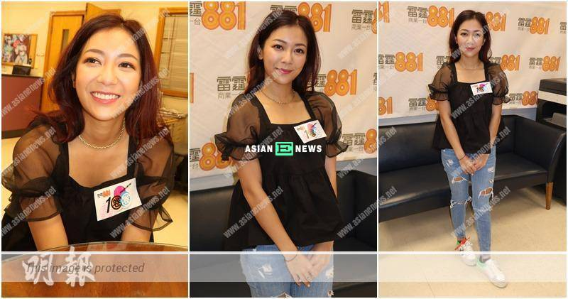 Stephanie Ho used her savings to compose a new song