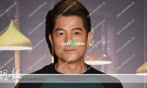 Aaron Kwok is rumoured to cut 70% of his remuneration in new film