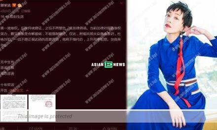Involve in Show Lo's scandal? Amber Kuo decides to sue for slander