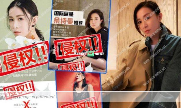Furious Charmaine Sheh clarified she did not advertise for Chinese lingerie company