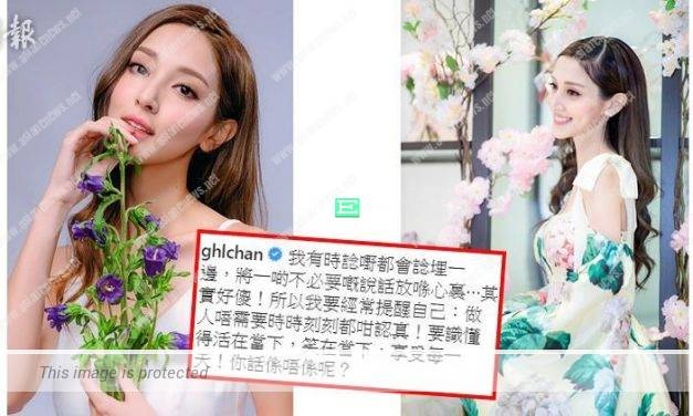 Grace Chan reminds herself to live her life to the fullest