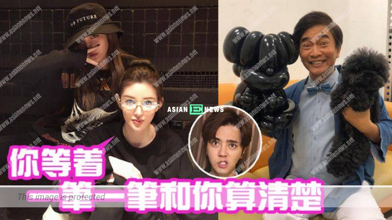 Grace Chow's friend refuses to let Show Lo off; Jacky Wu urges him to do self-reflection