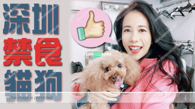 Karen Mok is slammed by Chinese netizens after supporting the ban of the consumption of cats and dogs