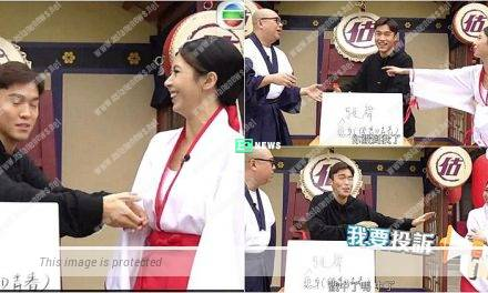 Neighbourhood Treasures show: Karl Ting accidentally pokes Sammi Cheung's chest?