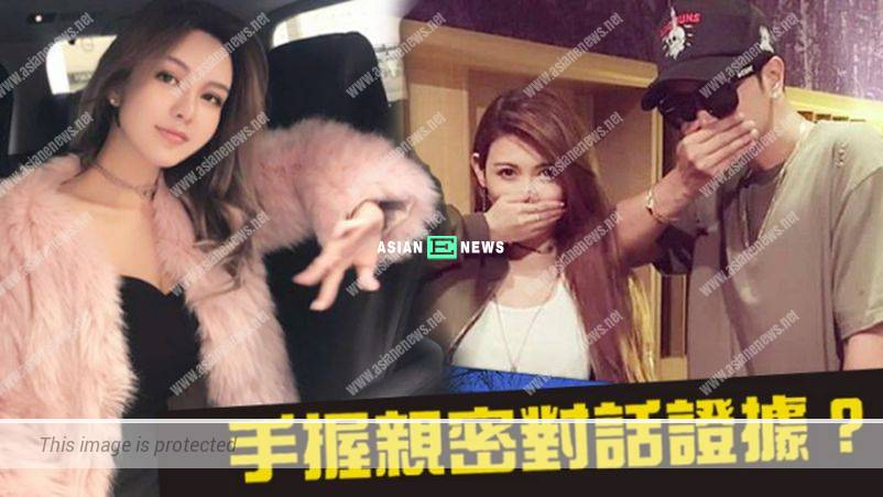 Show Lo pleads for mercy and is willing to post public apology to Grace Chow
