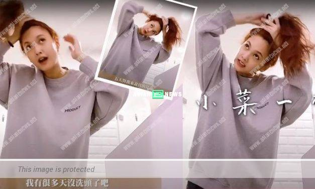 Lazy to wash hair? Rainie Yang does not wash her hair for 5 days