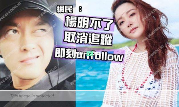 Roxanne Tong is slammed by netizens after supporting Matt Yeung