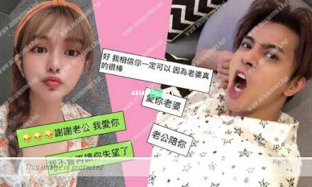 """Grace Chow has 3 Weibo accounts; She addresses Show Lo as her """"husband"""""""
