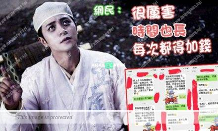"""Taiwanese star Show Lo asks for """"special services"""" at the set every time"""