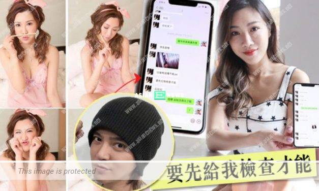 Sexual harassment? Show Luo sent flirty messages to a female artiste