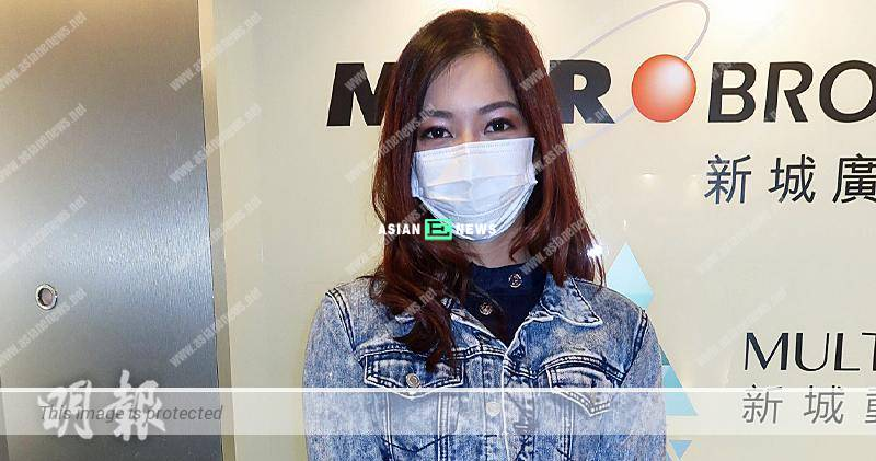 Stephanie Ho planned to hold a solo concert in early 2021
