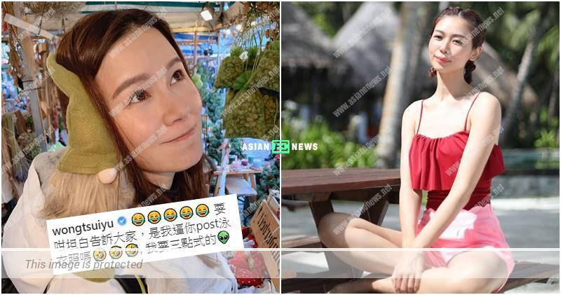 Priscilla Wong and Vivien Yeo demand bikini photos from each other