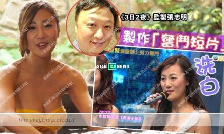 Special privileges? Ashley Chu uses 3 methods to make film producer, Jimmy happy