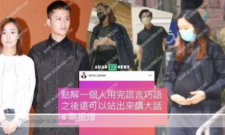 Furious Brian Tse lashes out at Jackson Lai: He is a liar