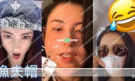 Cecilia Cheung gains weight and has double chin?