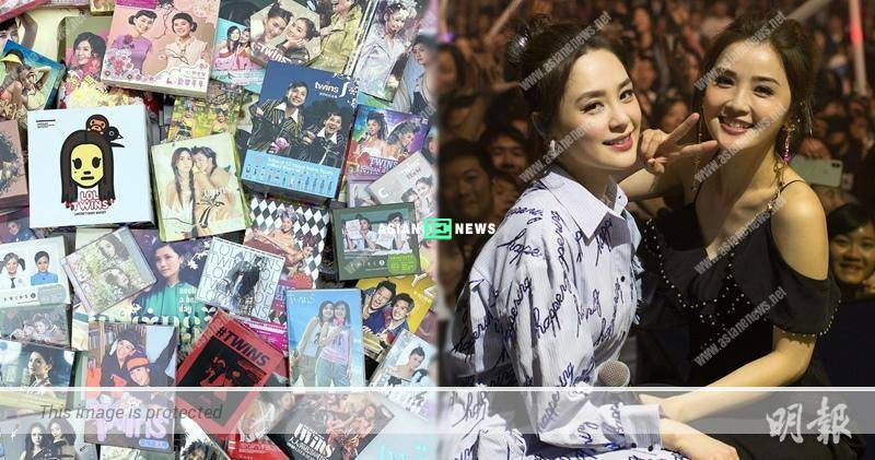 """19th anniversary year for Twins: Charlene Choi shows her collection and Gillian Chung continues to """"hide"""""""