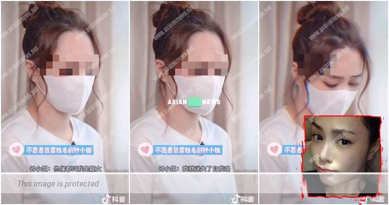 Gillian Chung makes her first public appearance after filing for divorce